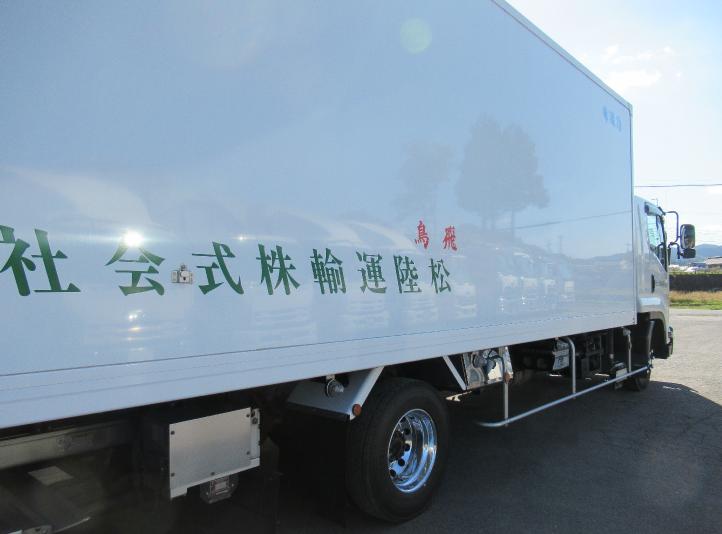 松陸運輸株式会社の運送事業1画像
